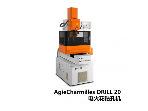 AgieCharmilles Perfoating Drill Machine